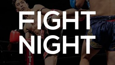 TikiLIVE Fight Night