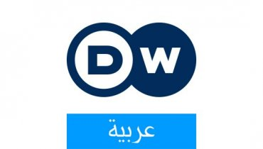 DW Arabia