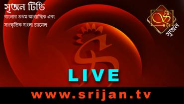 Srijan TV