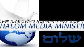 Shalom Live