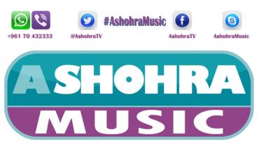 Ashohra Music