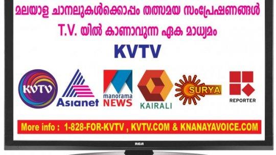 KVTV INDIA