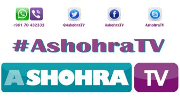 Ashohra TV