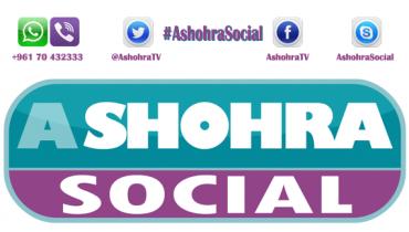 Ashohra Social Channel