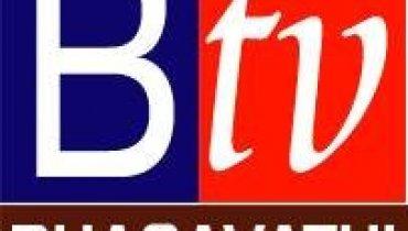 Btv Telugu