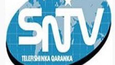 SNTV - SOMALIA